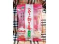 パイン 岩下の新生姜のど飴 袋80g