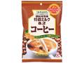 UHA味覚糖 味覚糖特濃ミルク8.2コーヒー