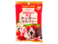 UHA味覚糖 特濃ミルク8.2 クッキー&ラズベリー 袋84g