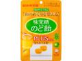 UHA味覚糖 味覚糖のど飴PLUS はちみつ金柑