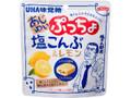UHA味覚糖 あじわいぷっちょ 塩こんぶ&レモン 袋55g