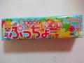 UHA味覚糖 ぷっちょ さくらんぼ味 10粒