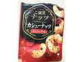 UHA味覚糖 ご褒美ナッツ カシューナッツバニラ味 袋40g