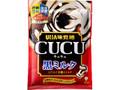 UHA味覚糖 CUCU 黒ミルク 袋82g