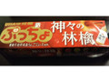 UHA味覚糖 神々の林檎 10粒