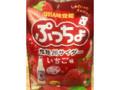 UHA味覚糖 ぷっちょ 鬼怒川サイダー いちご味 袋98g