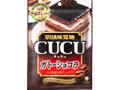 UHA味覚糖 CUCU ガトーショコラ 袋72g