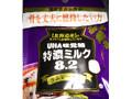 UHA味覚糖 特濃ミルク8.2 ラムレーズン 袋22.5g