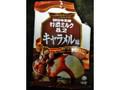 UHA味覚糖 特濃ミルク8.2 キャラメル味 袋84g