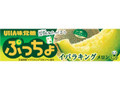 UHA味覚糖 ぷっちょ イバラキングメロン 10粒