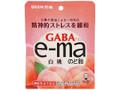 UHA味覚糖 e‐maのど飴 GABA 白桃