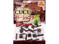 UHA味覚糖 CUCUガトーショコラ 袋80g