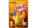 UHA味覚糖 シゲキックス ギラギラエナジードリンクDX 20g