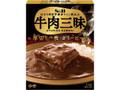 S&B 牛肉三昧 カリービーフ 箱180g