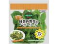 S&B 緑黄色野菜のベビーリーフ 袋40g