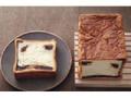 コモ 予約限定 あん食パン 1個 720g