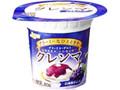 日本ルナ グリークヨーグルト クレンマ 巨峰果汁ソース カップ80g