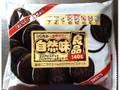 エヌエス 自然味良品 ココアビスケット バニラクリームサンド 袋140g
