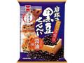 岩塚製菓 岩塚の黒豆せんべい 醤油味 袋10枚