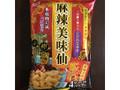 岩塚製菓 麻辣美味仙 袋70g