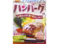 田中食品 ソフトふりかけ ハンバーグ味 袋28g