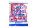 田中食品 弁当用 さけ 袋50食