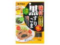 田中食品 タナカの味付黒すりごま 袋15g