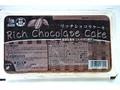 神戸物産 リッチショコラケーキ 500g