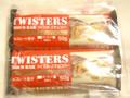 神戸物産 ツイスターズチョコバー 袋2個
