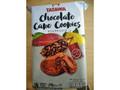 神戸物産 チョコレートクッキー 袋10枚