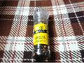 神戸物産 レモンピール&ブラックペッパー 50g