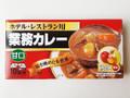 神戸物産 ホテル・レストラン用業務カレー甘口 箱200g