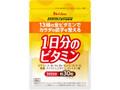ハウスウェルネス PERFECT VITAMIN 1日分のビタミン 袋30粒