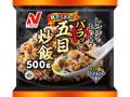 ニチレイ レンジでふっくらパラッと五目炒飯 袋500g