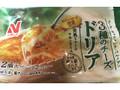 ニチレイ 3種のチーズドリア 袋2個