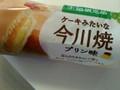 ニチレイ ケーキみたいな今川焼 プリン味 袋5個