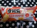 ニチレイ 今川焼 カスタードクリーム 袋5個