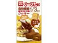ナリスアップ ぐーぴたっ 食物繊維1/3分 おなか満足クッキー チョコバナナ 箱3本