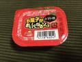 フリトレー お菓子がおいしくなるソース トマト味 20g