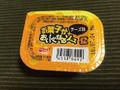 フリトレー お菓子がおいしくなるソース チーズ味 20g