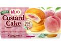 パスタロッティ 桃のカスタードケーキ 箱6個