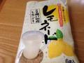 日東食品工業 レモネード 広島瀬戸田産レモン使用 15g×6袋