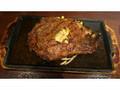 いきなりステーキ リブロースステーキ