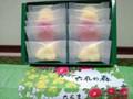 六花亭 六花の森 1箱