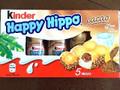 キンダー ハッピーヒッポ ミルク&ココアクリーム 箱20.7g×5