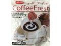 コープ コーヒーフレッシュ 袋5ml×45