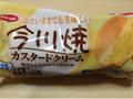 コープ 今川焼 カスタードクリーム 袋5個