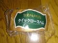 日本ウインナー 横濱グルメ倶楽部 クイックロースハム 袋326g