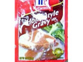 McCormick Homestyle Gravy Mix