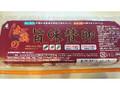 イセ食品 赤鶏の旨味賛卵 パック10個